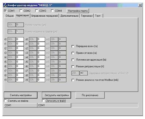 Как настроить ключ 1с с ретрасляцией ключ 1с 1С Программист.